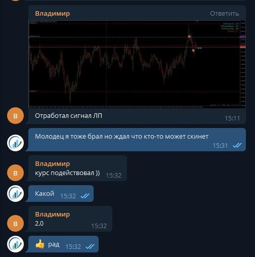 forex-signal-chat-telegramm